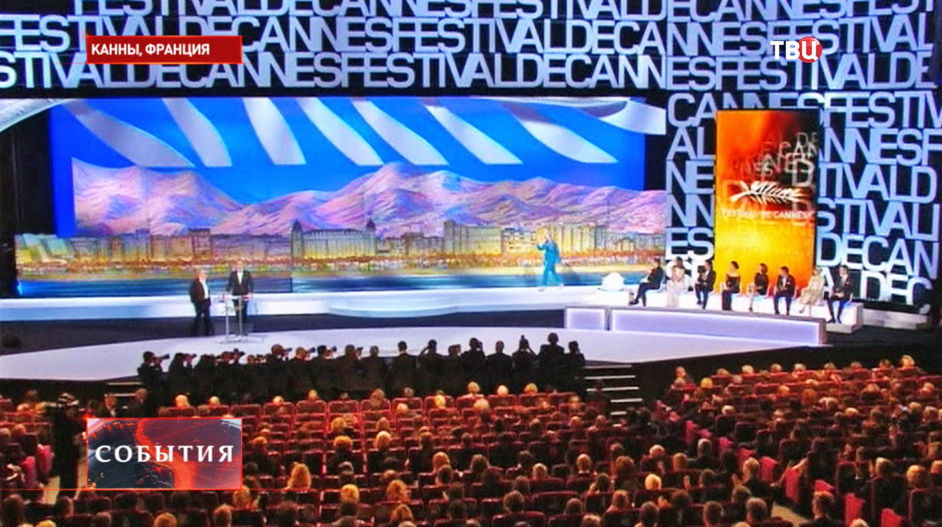 67-й международный кинофестиваль в Каннах