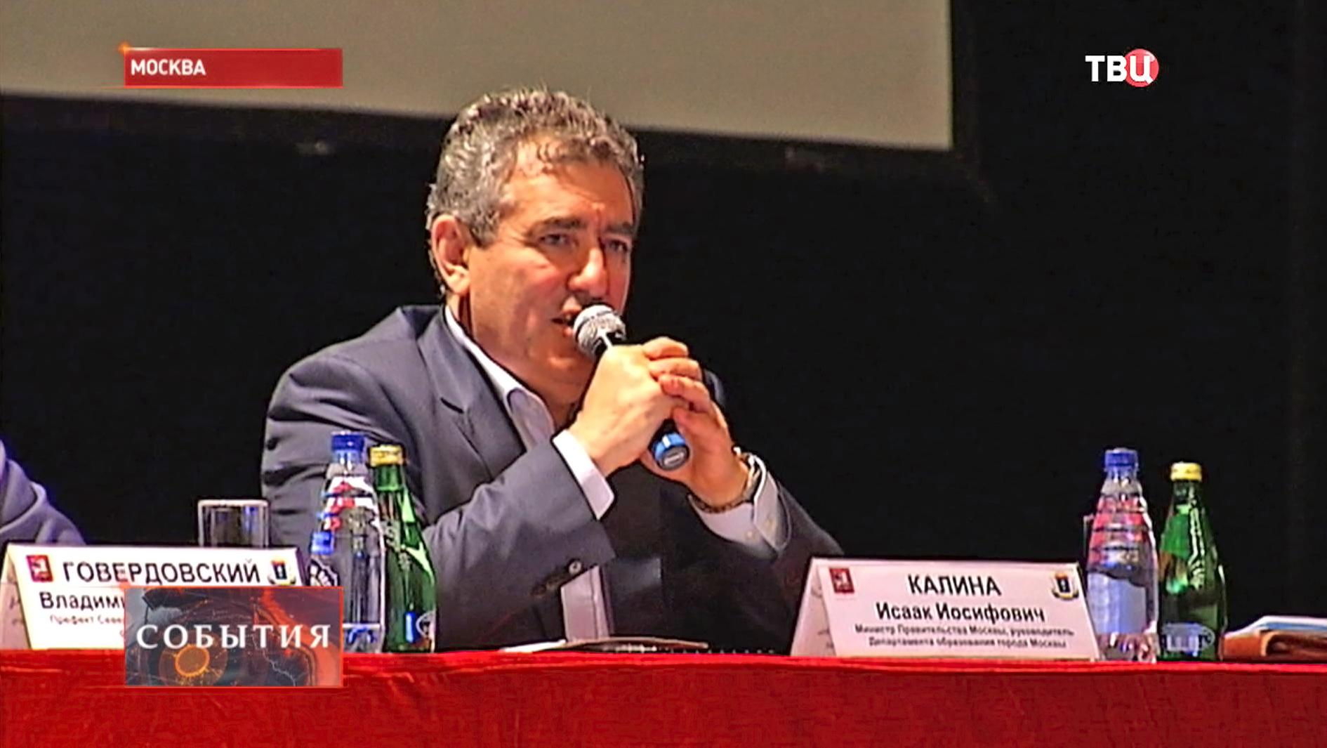 Руководитель департамента образования Исаака Калина