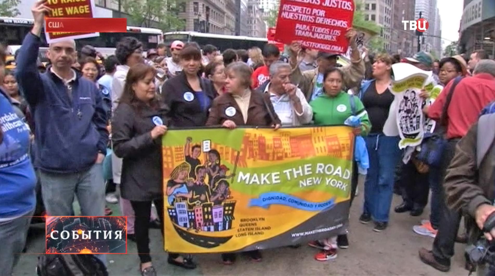 Массовая забастовка работников фастфуда в США