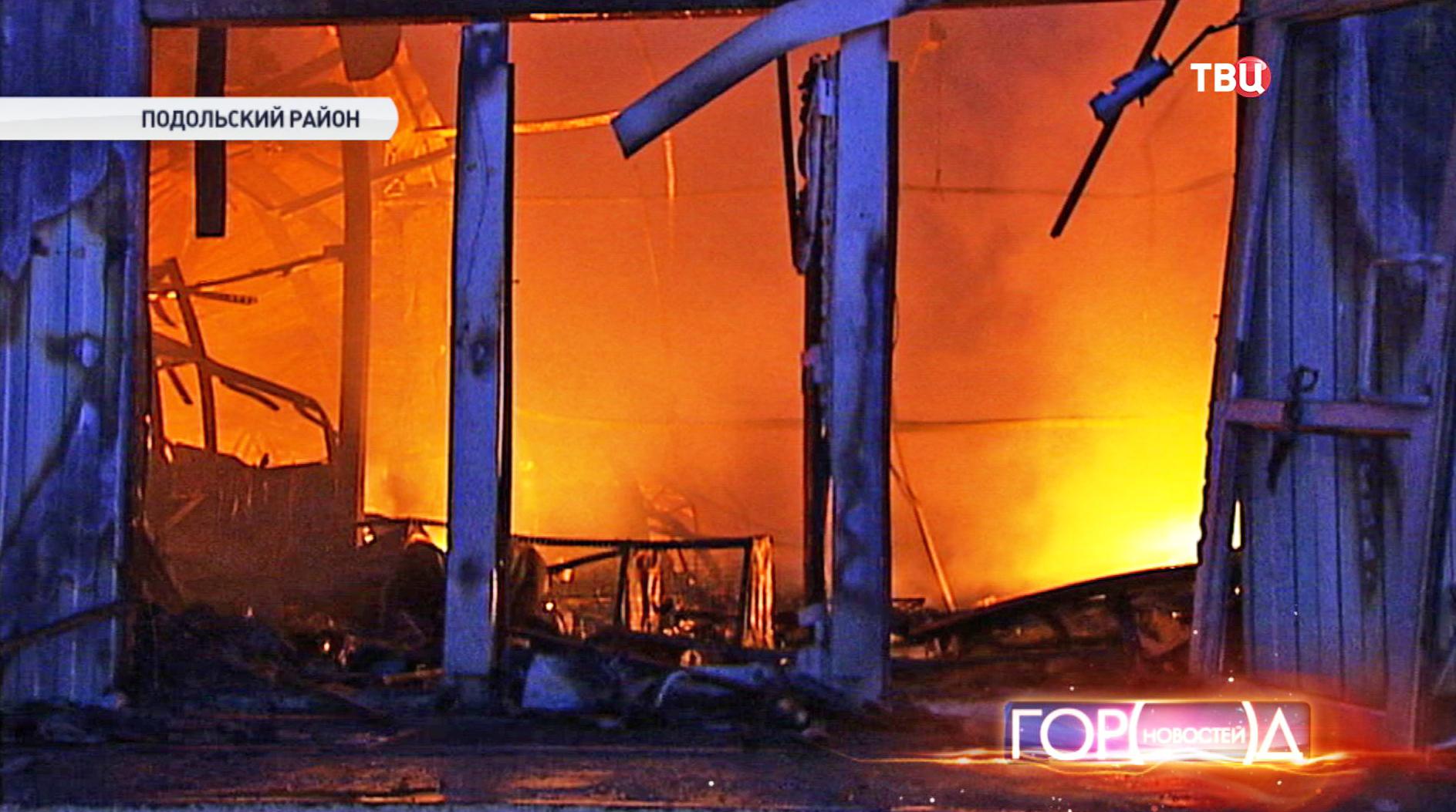 Пожар на автомобильном рынке в Подольске