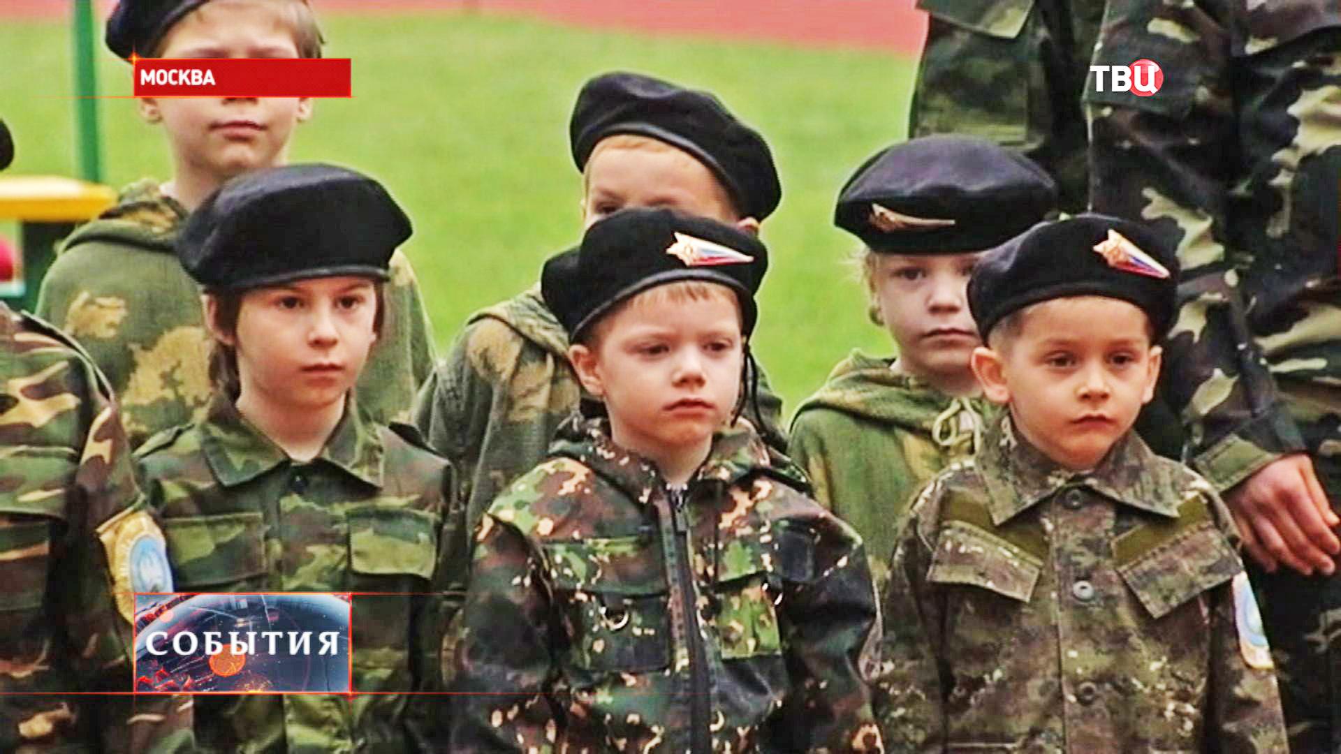 Молодежный праздник, посвященный Дню Победы