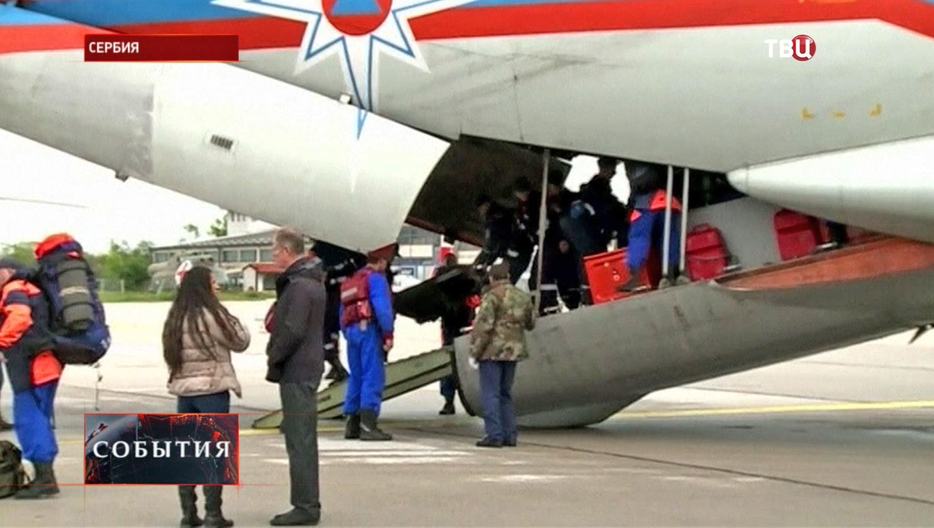 Разгрузка гуманитарной помощи в Сербии