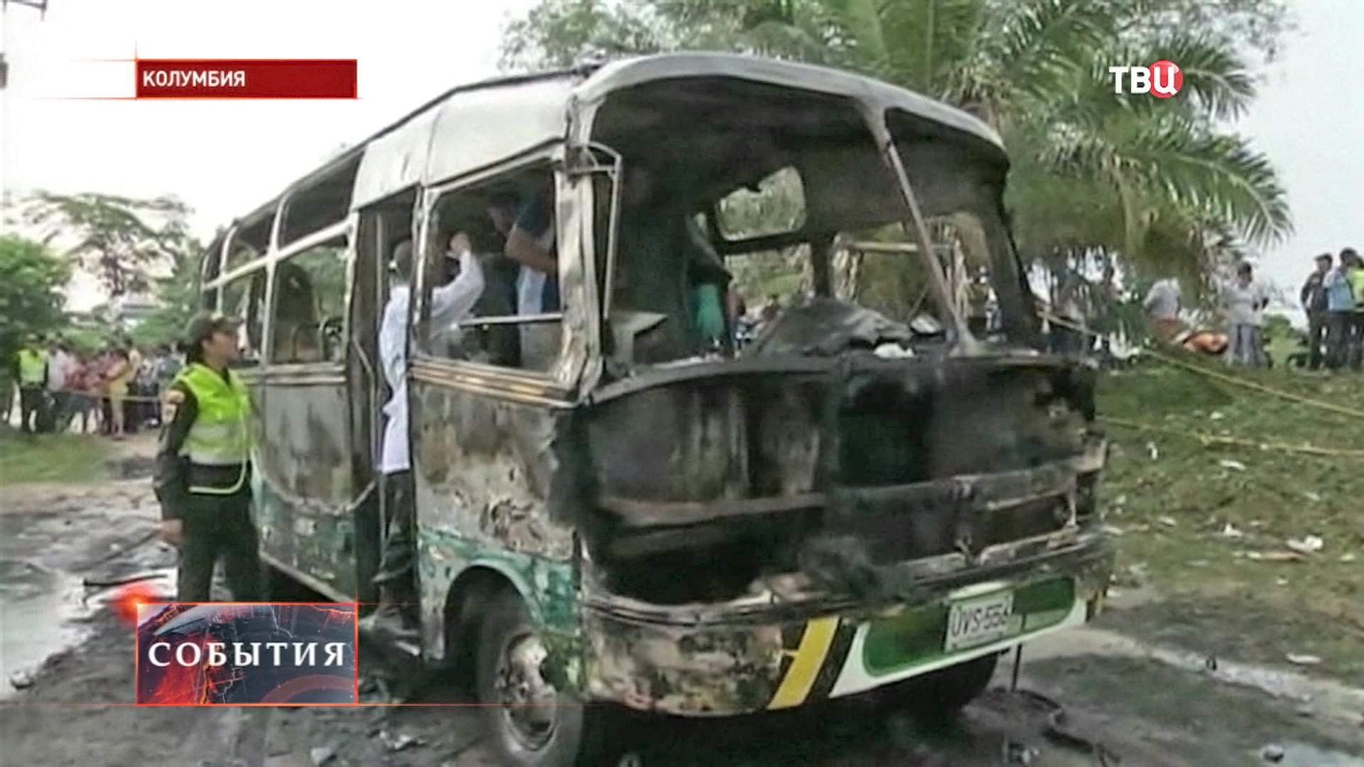 Сгоревший автобус в Колумбии