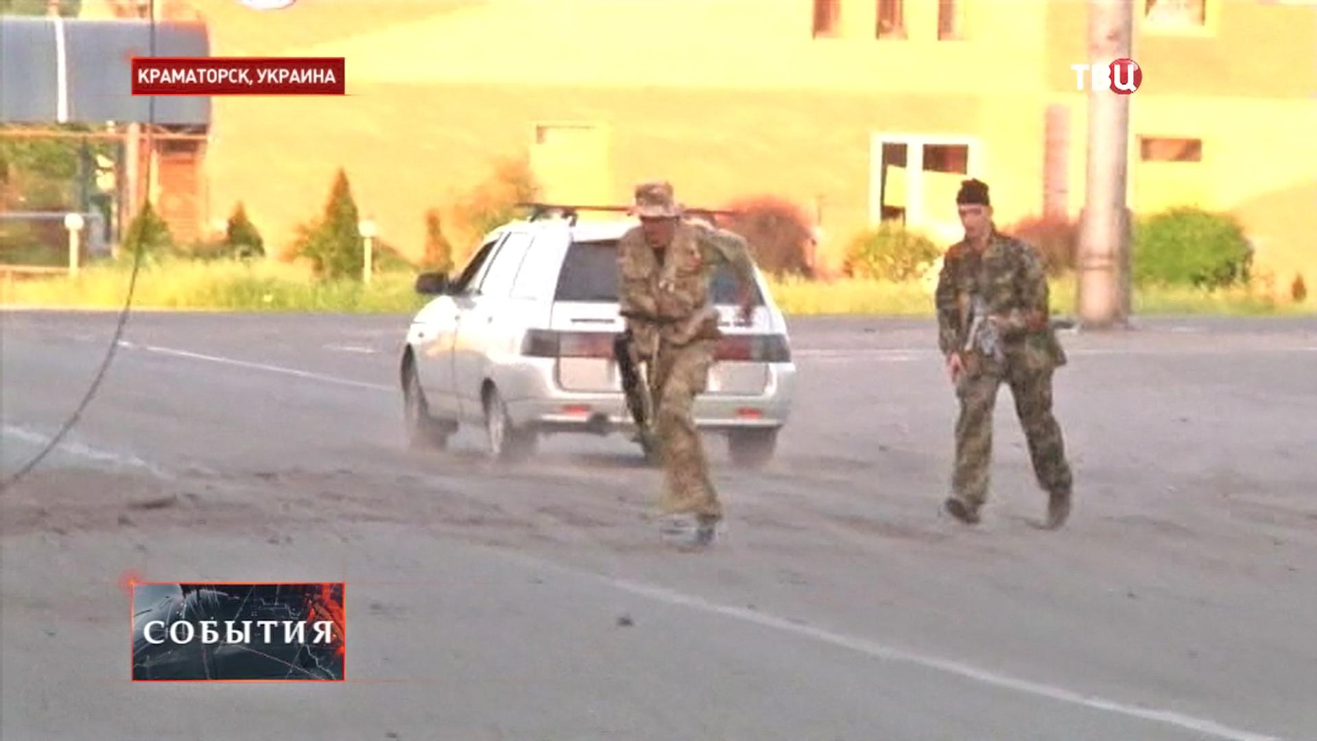 Военные в Криматорске