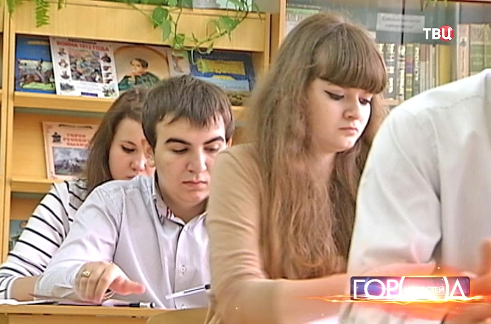 Школьники сдают экзамен