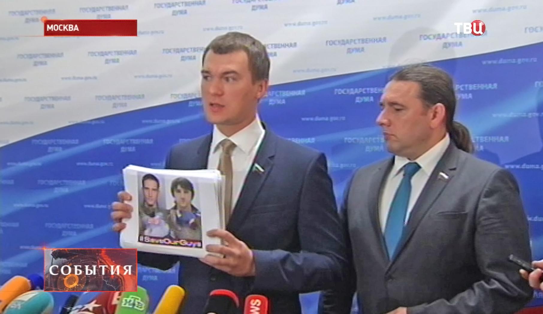 Депутат Госдумы от фракции ЛДПР Михаил Дегтярев