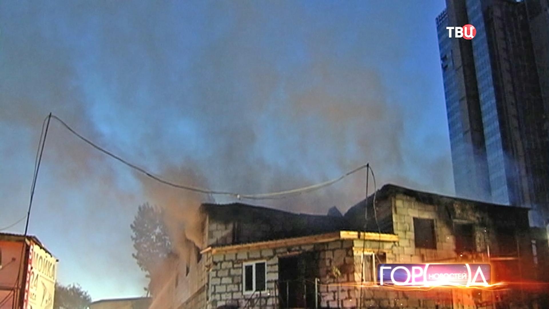 Пожар на проспекте Вернадского