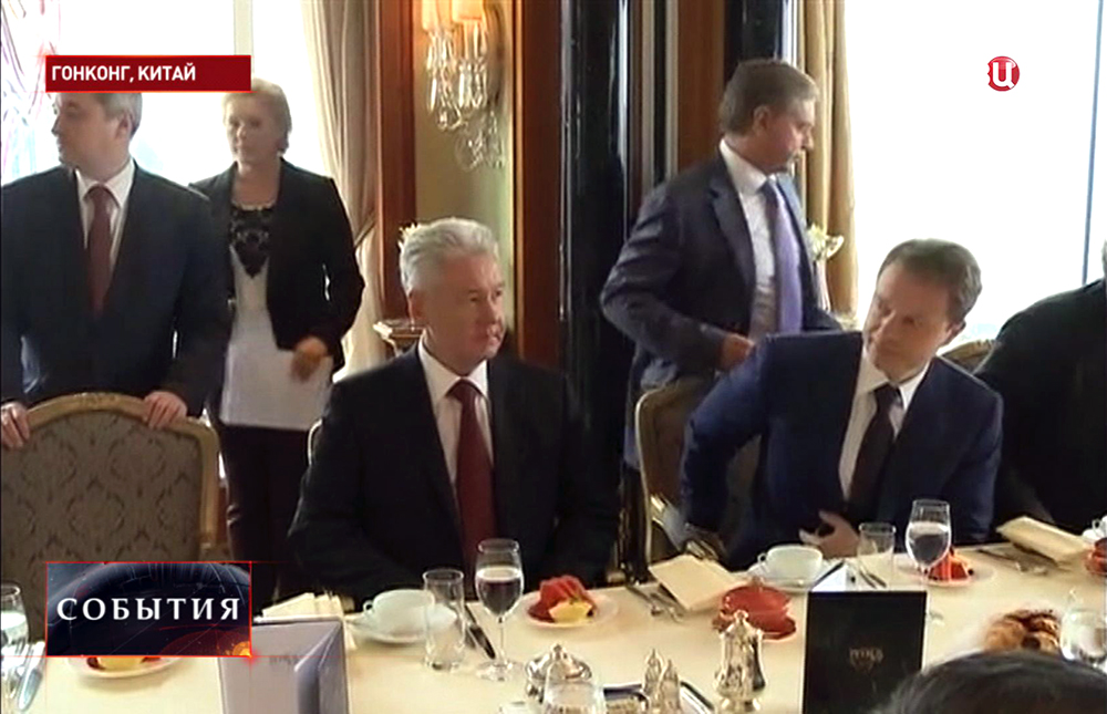 Мэр Москвы Сергей Собянин с деловой поездкой в Гонконг