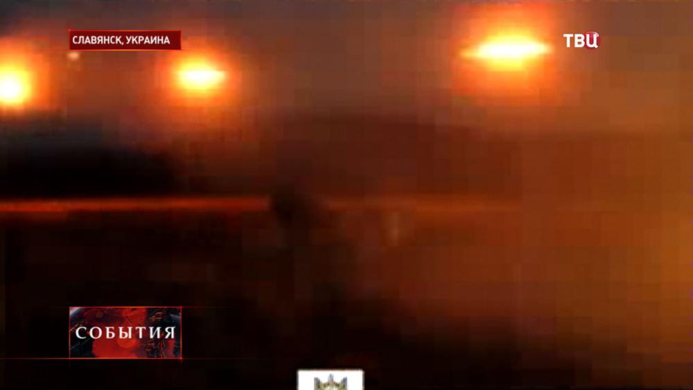 Ночной обстрел Славянска