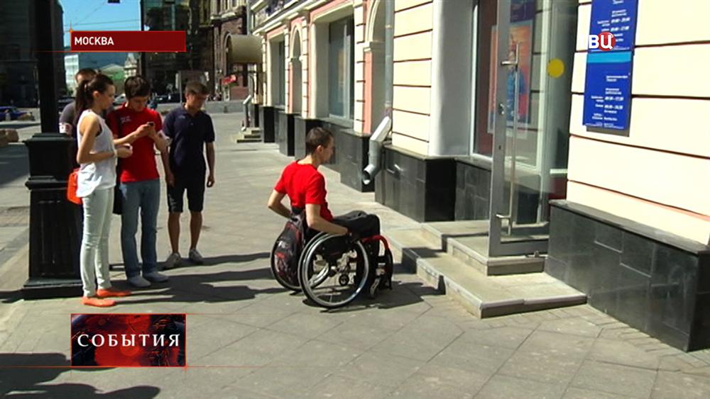 Инвалид-колясочник не может въехать на лестницу