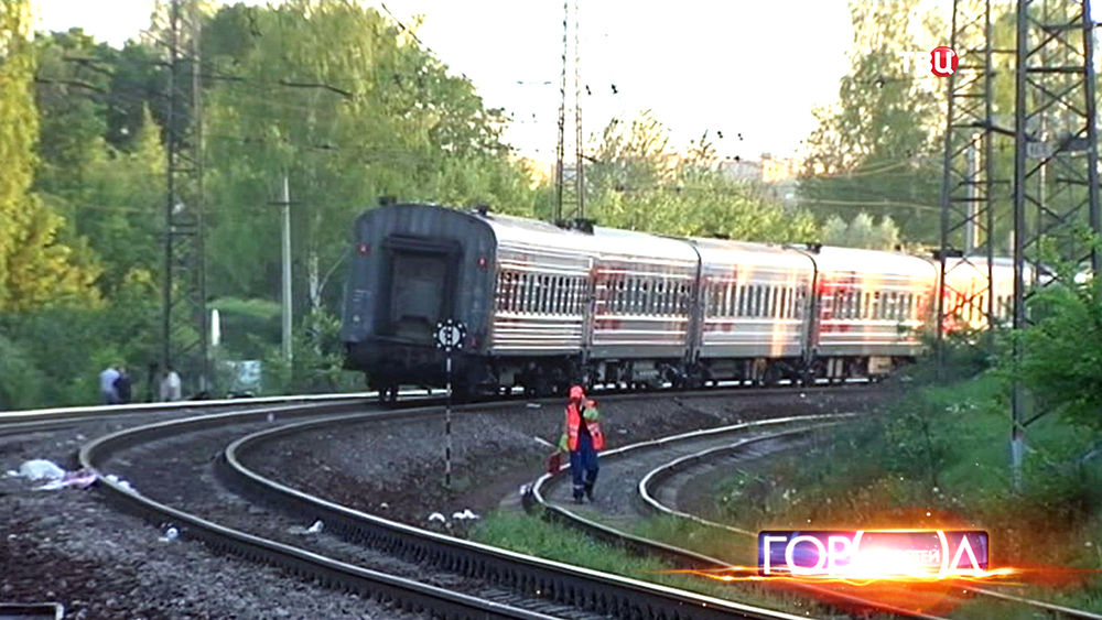 Движение на месте столкновения поездов в Подмосковье