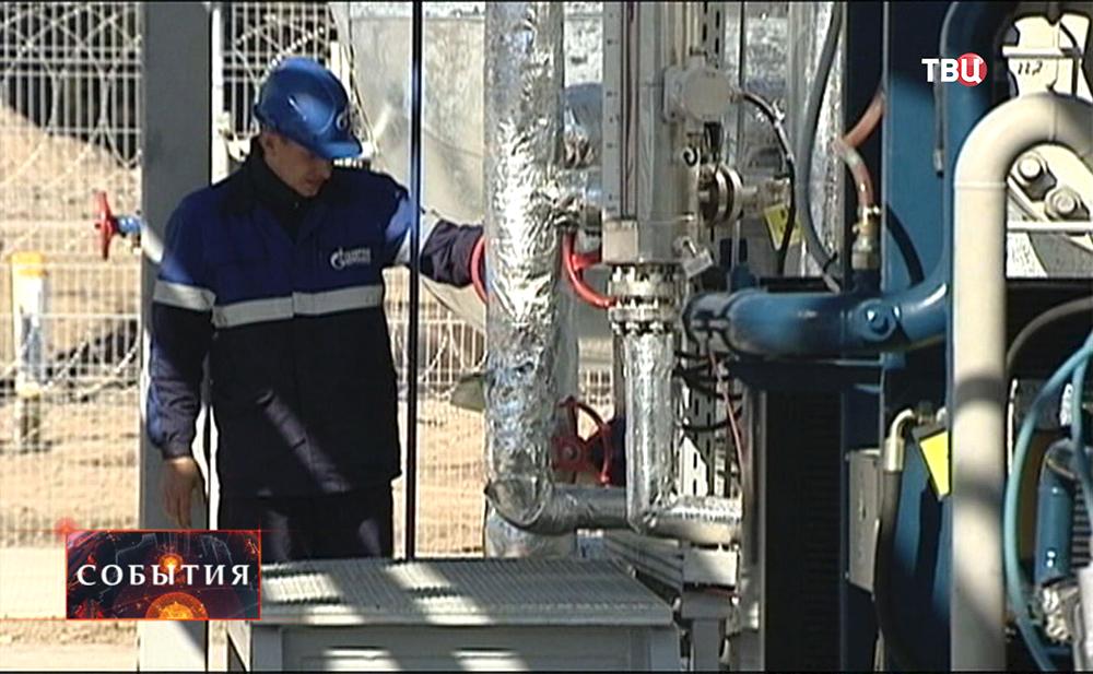 Габотник Гаспрома на заводе