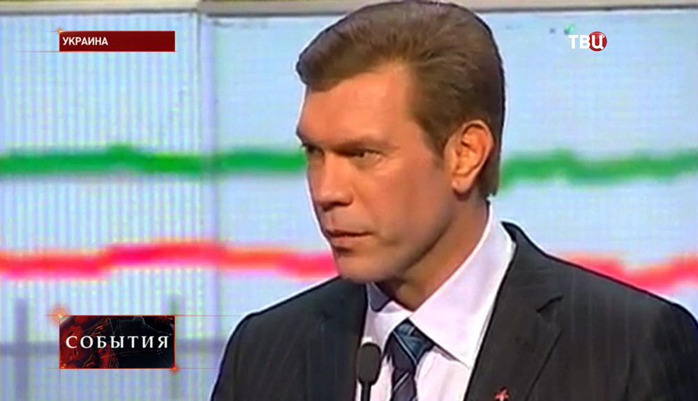 Депутат Верховной Рады Украины Олег Царев
