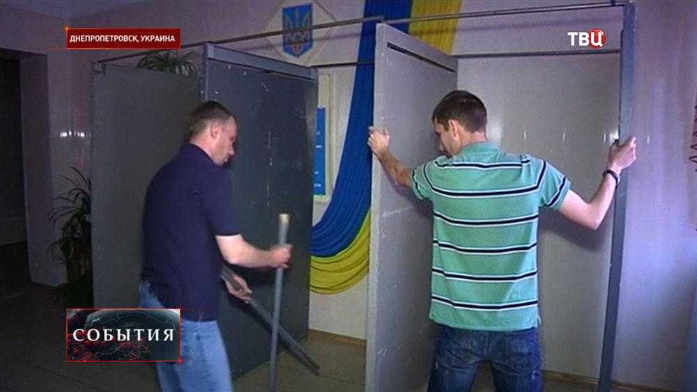 Подготовка к выборам в Днепропетровске