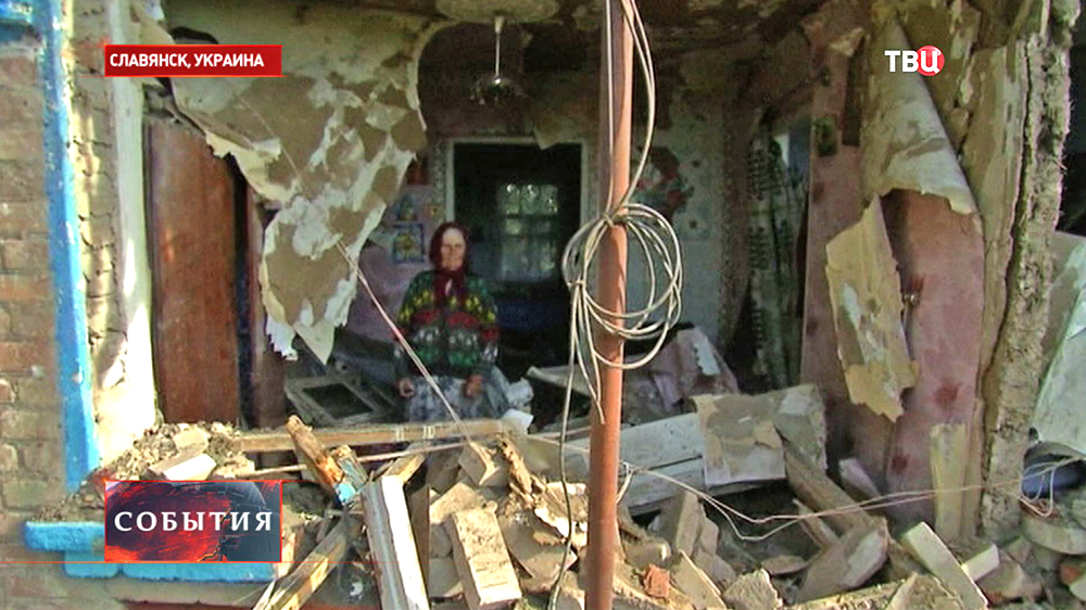 В дом пенсионерки в Славянске попал снаряд