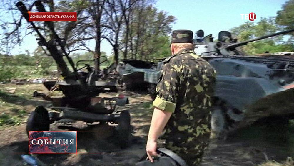 Украинские военные на месте вооруженного столкновения