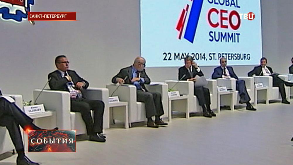 Экономический форум в Санкт-Петербурге