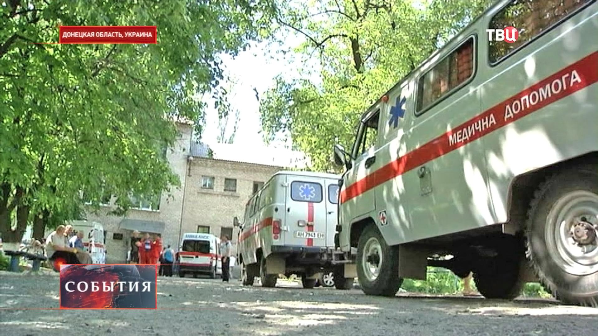 Скорая помощь в Донецкой области