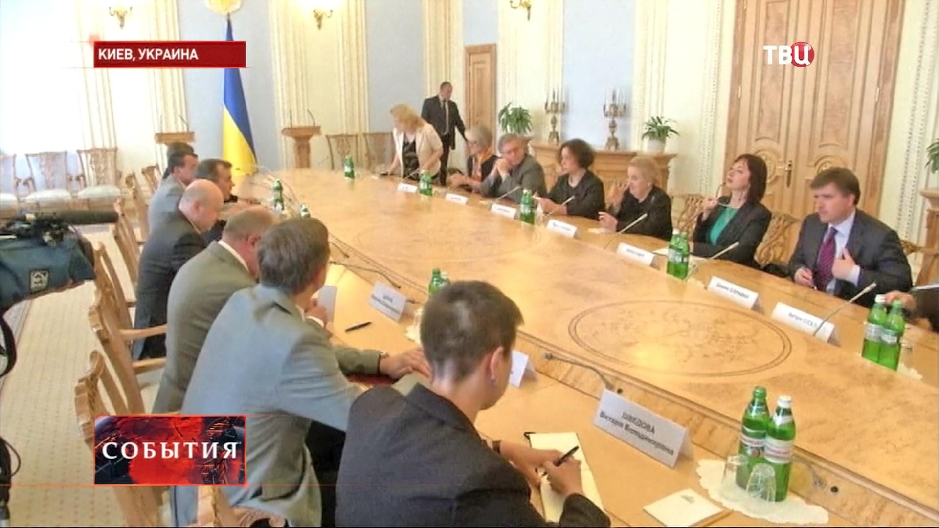 Встреча иностранных представителей