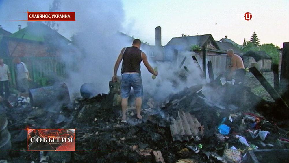 Последствия артобстрела под Славянском