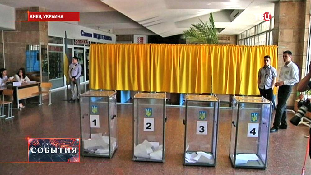 На Украине проходят досрочные выборы президента