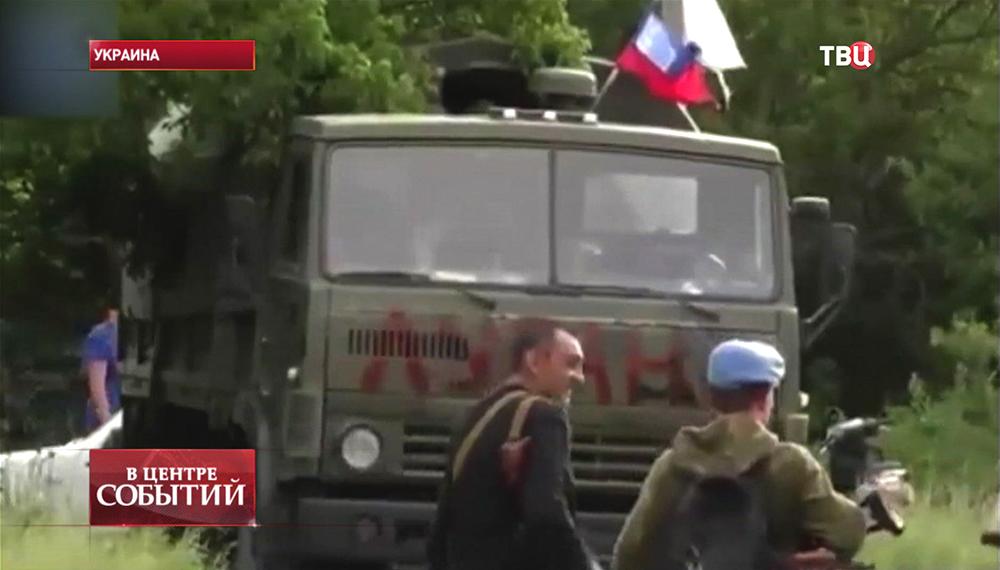 Бойцы народного ополчения Луганска