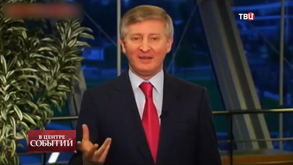 Бизнесмен Ринат Ахметов