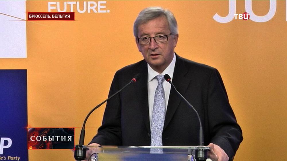Лидер правоцентристской Европейской народной парти Жан-Клод Юнкер