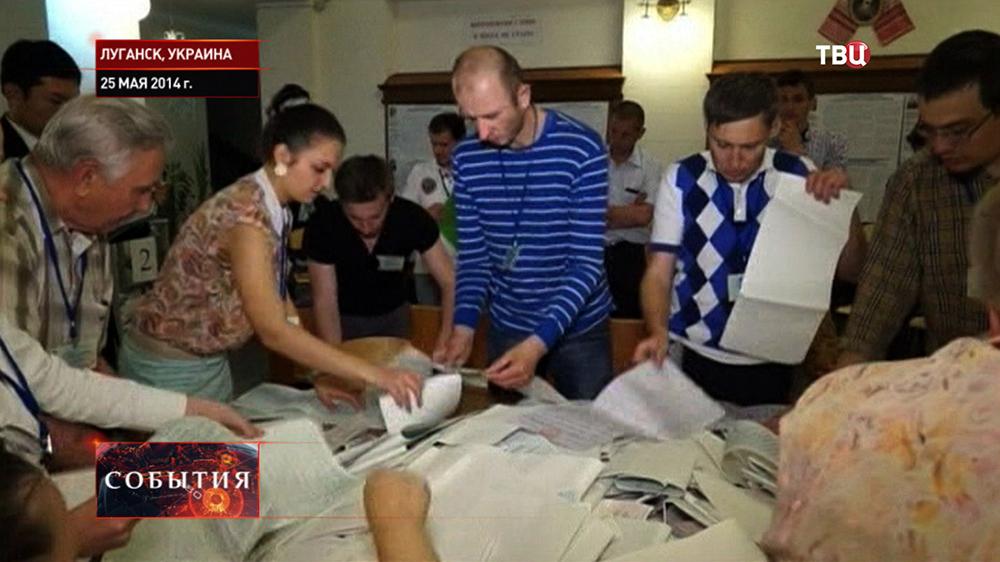 Выборы в Луганске