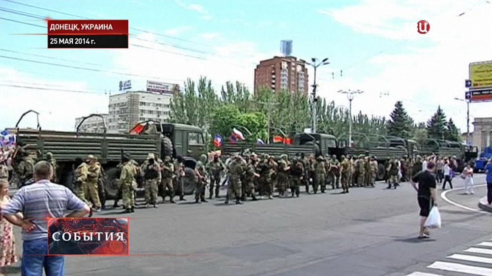 Военнослужащие Донецкой республики