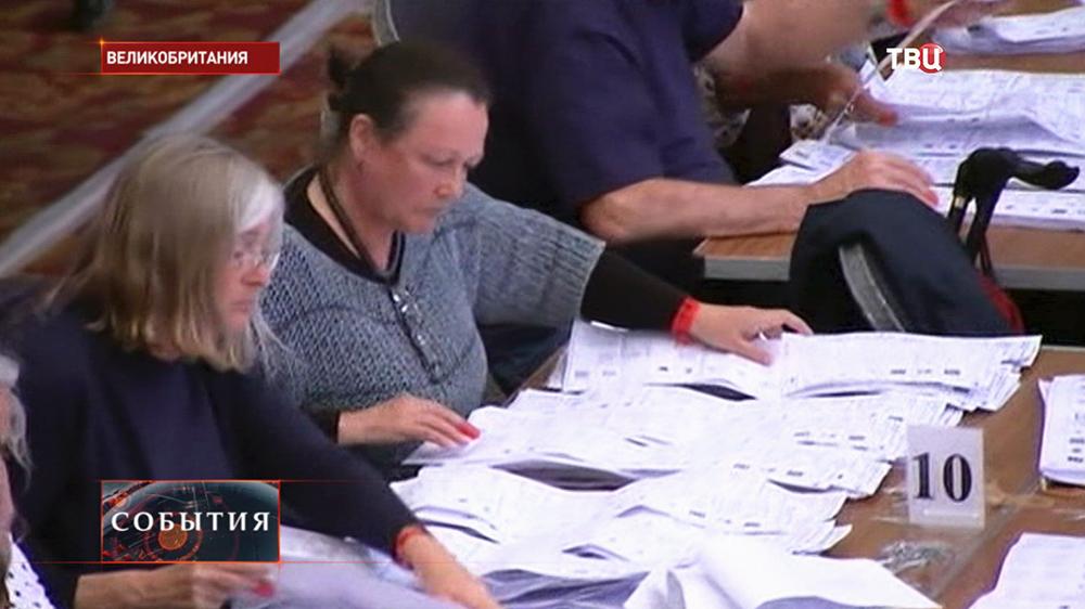 Выборы в Европарламент