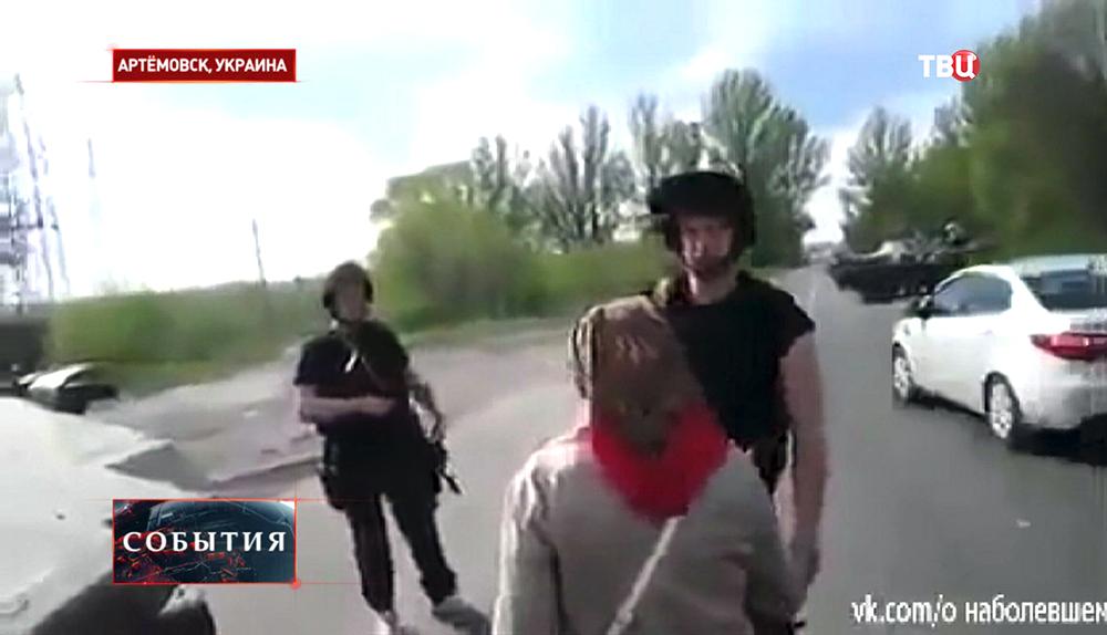 Жители Артёмовка препятствуют украинским военным