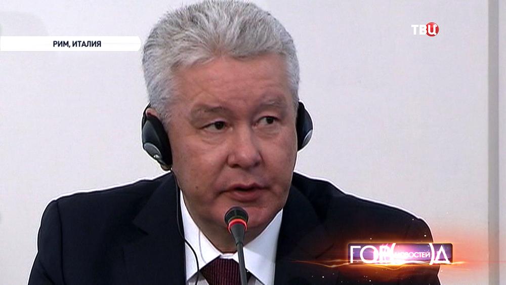 Сергей Собянин прибыл в Италию с официальным визитом