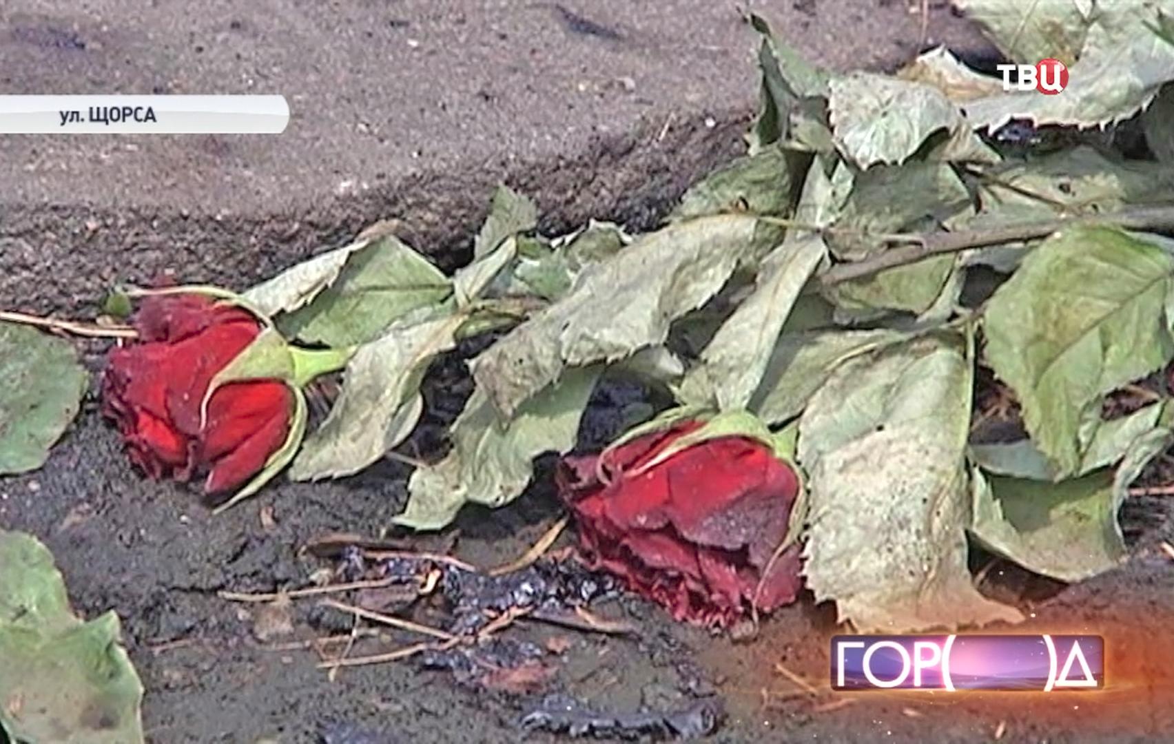 Розы на месте аварии