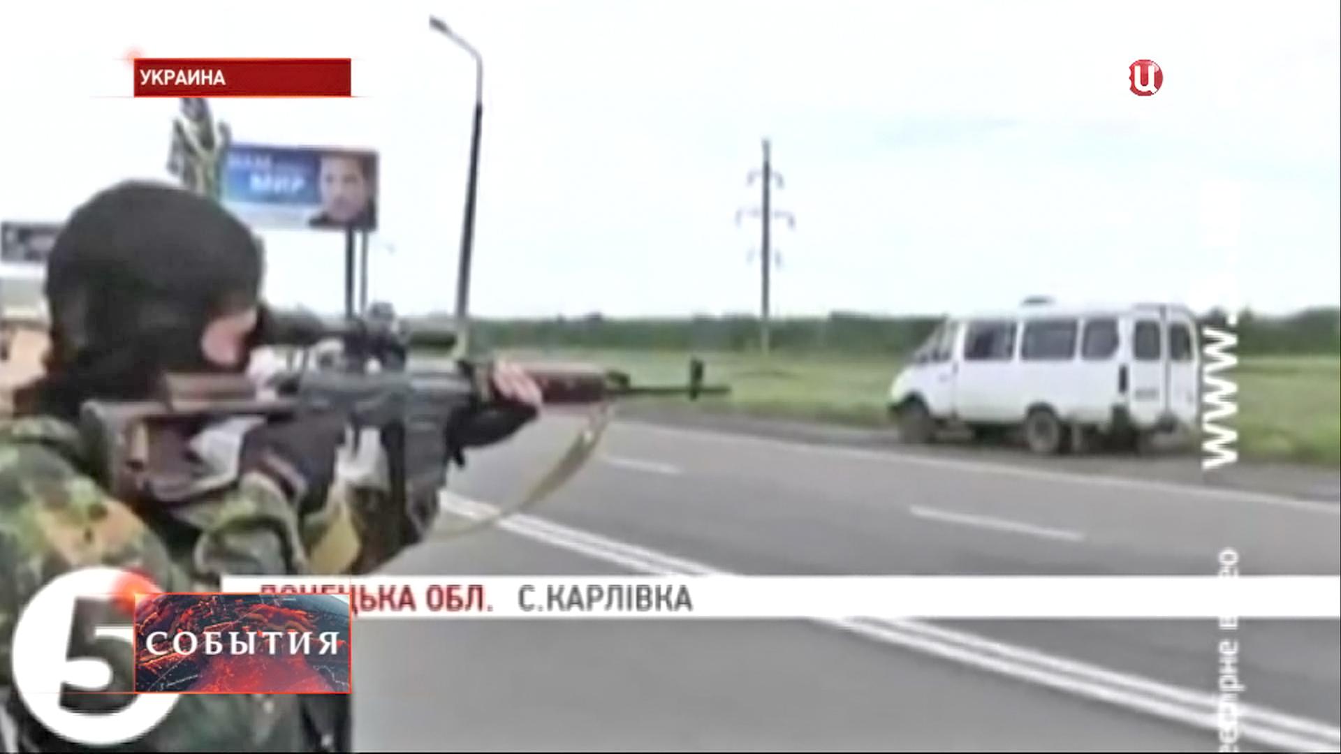 Стрельба на Украине