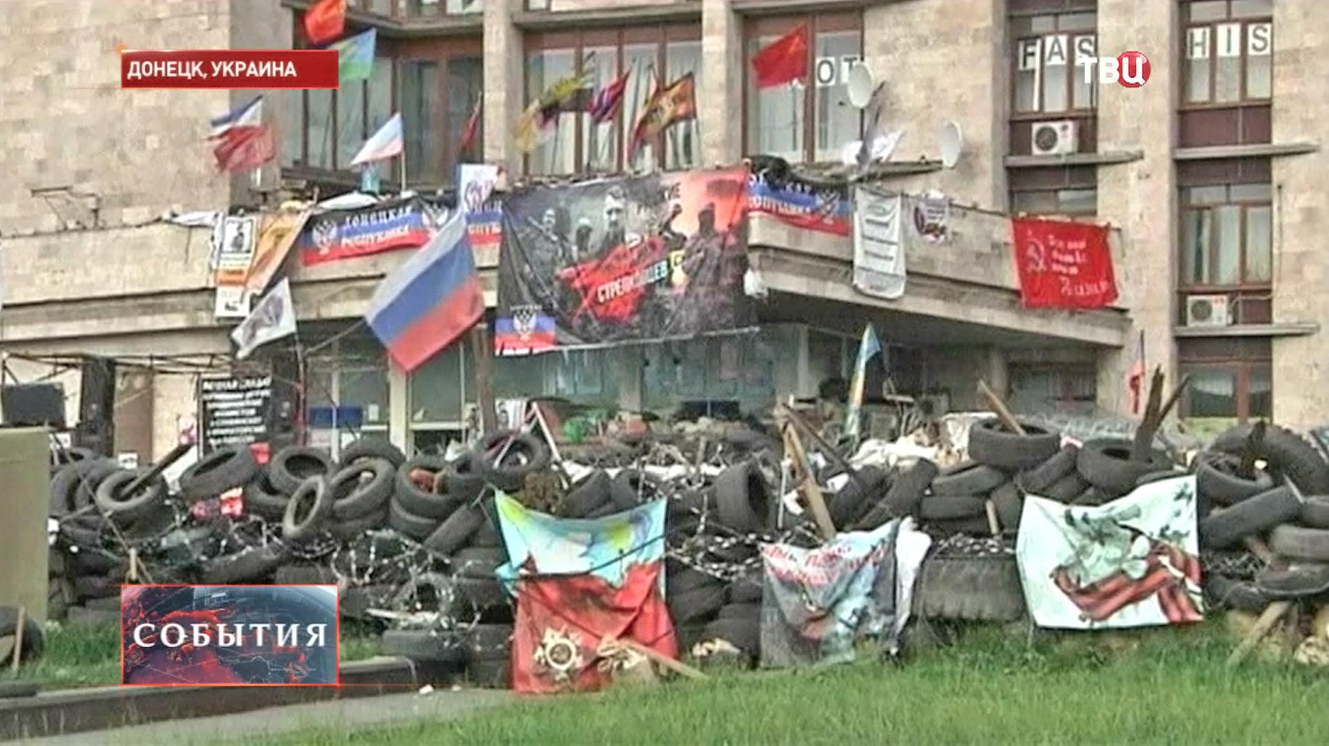 Баррикады на Украине