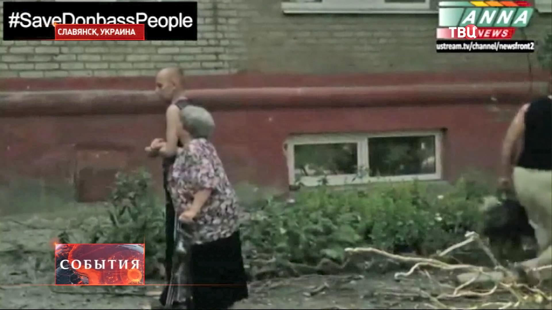 Жители Славянска