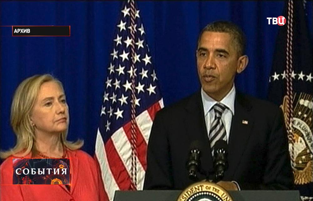 Президент США Барак Обама и бывший госсекретарь США Хиллари Клинтон