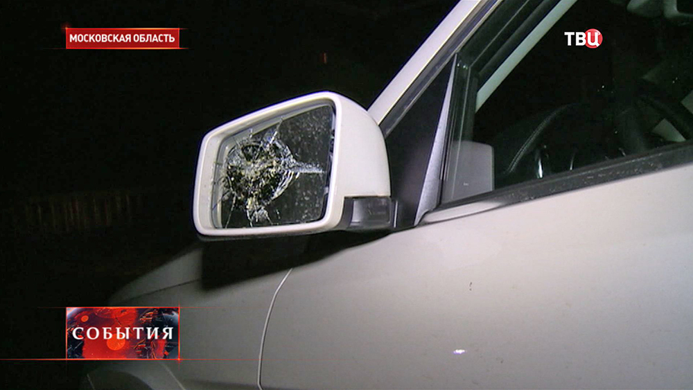 Поврежденная машина Александра Зубкова