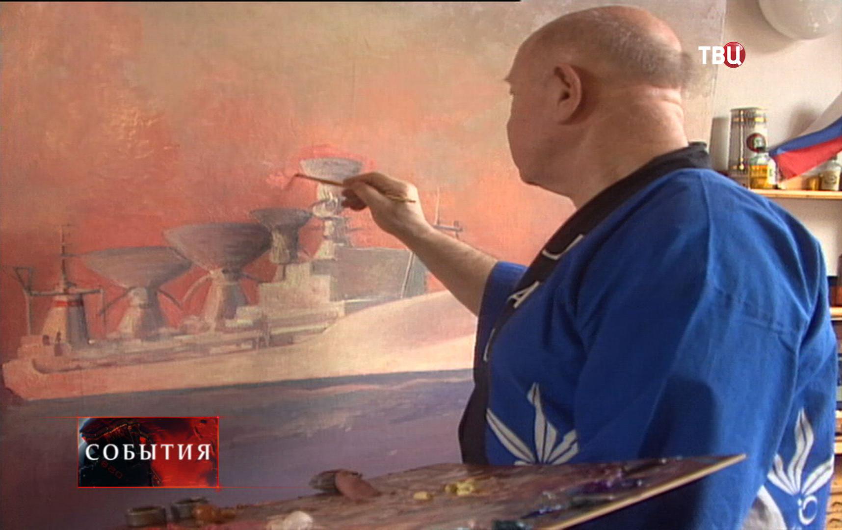 Космонавт Алексей Леонов пишет картину