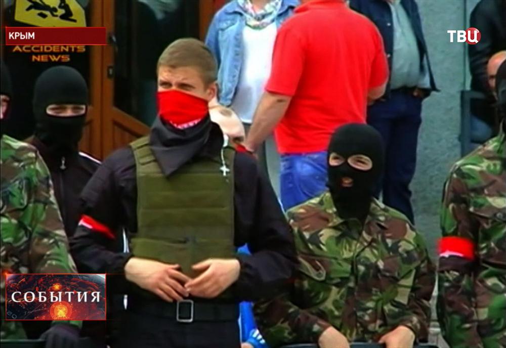 """Радикалы """"Правого сектора"""" в Крыму"""