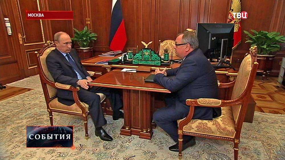 Встреча президента РФ Владимира Путина с главой банка ВТБ Андреем Костиным