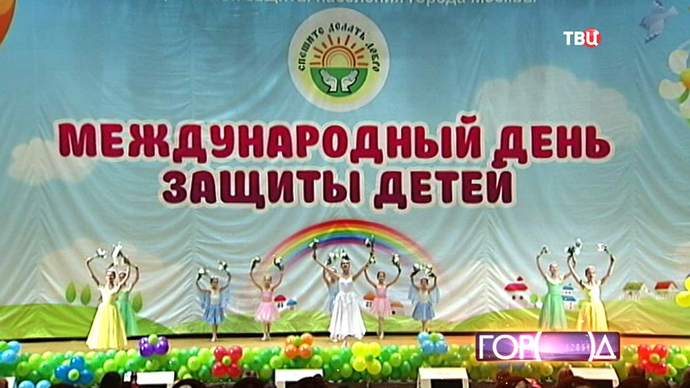 Концерт в Международный день защиты детей