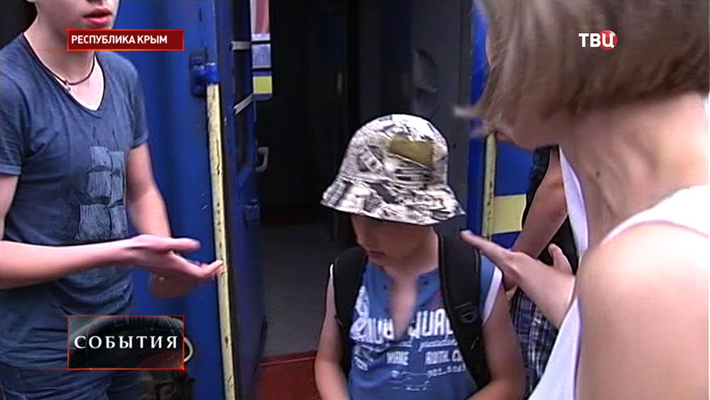 Дети из Славянска прибыли в Крым