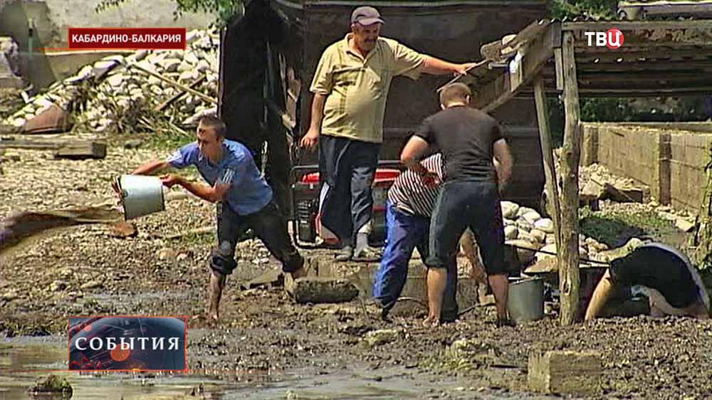 Последствия наводнения в Кабардино-Балкарии