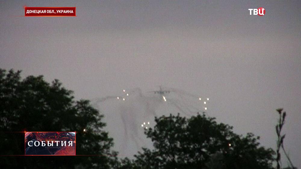 Военная авиация украинской армии проводит карательную операцию в Донецкой области