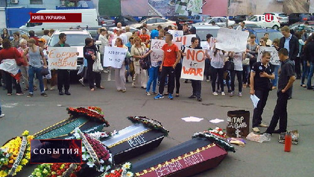 Митинг в Киеве против войны на Украине