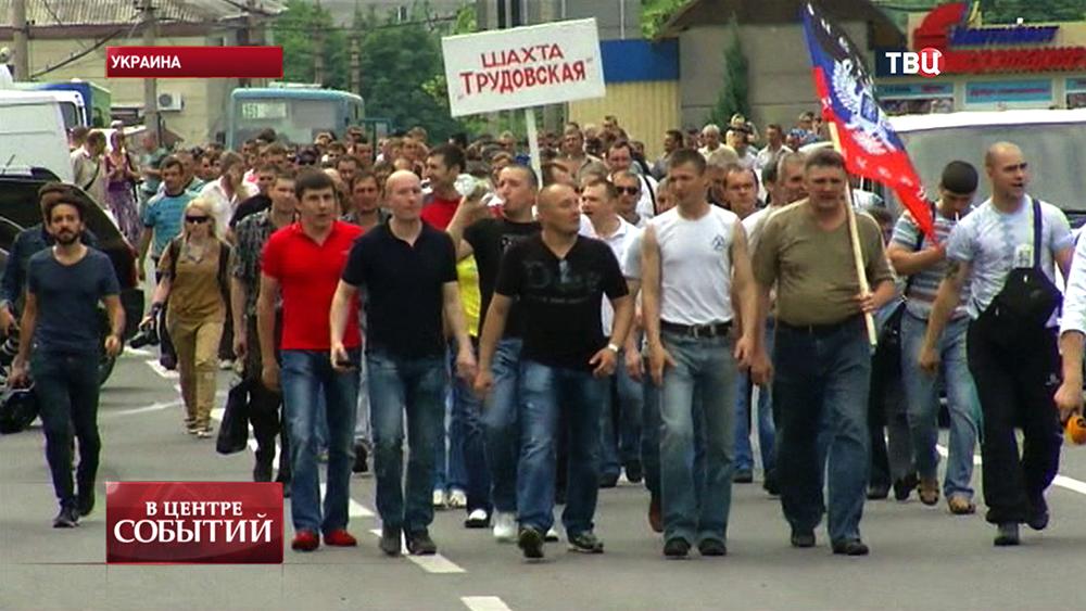 Шахтеры на митинге в Донецке