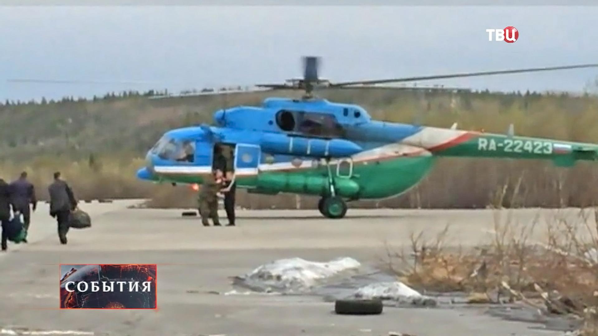 Вертолет Ми-8 с бортовым номером RA-22423