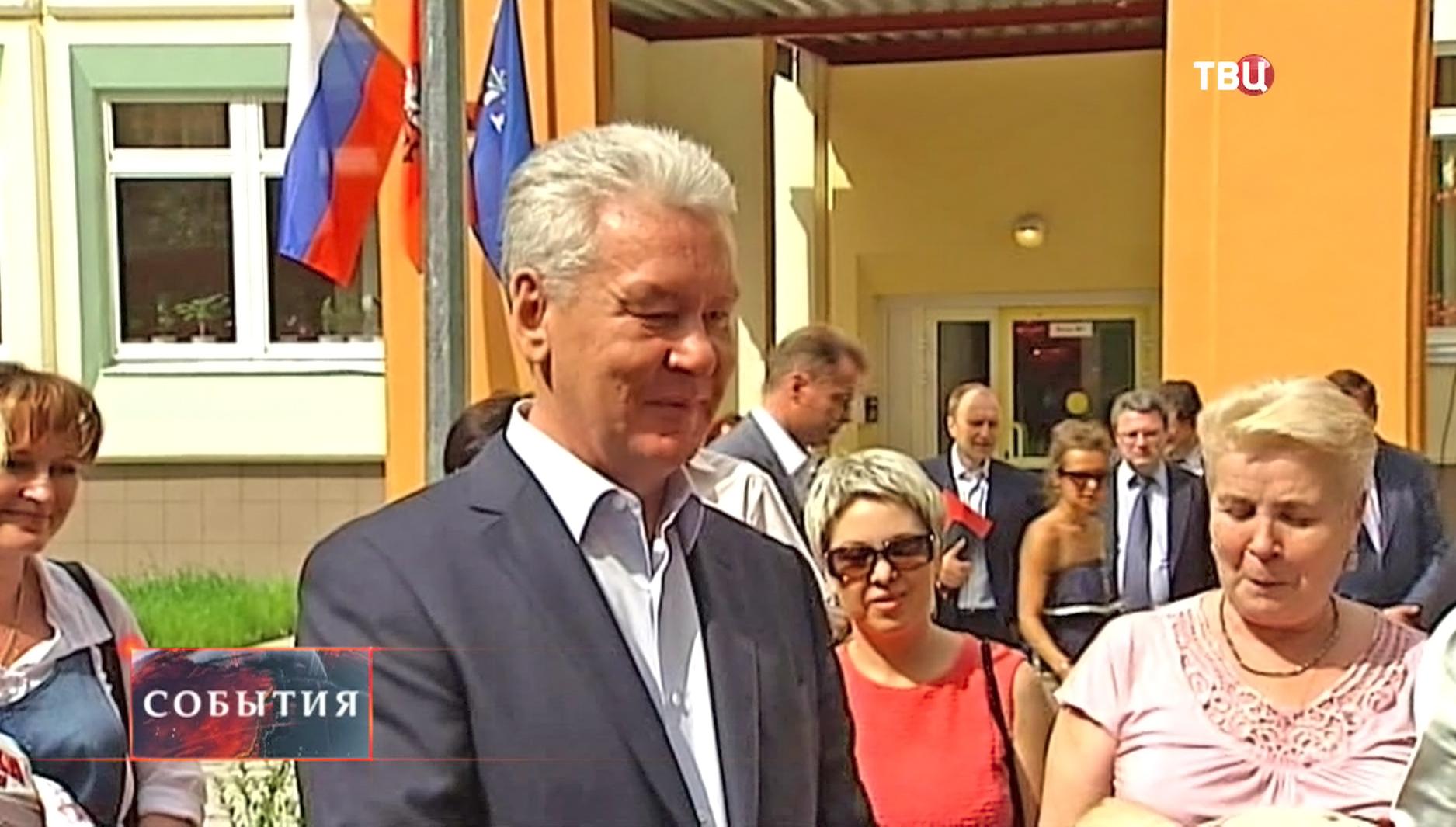 Сергей Собянин осматривает новый детский сад